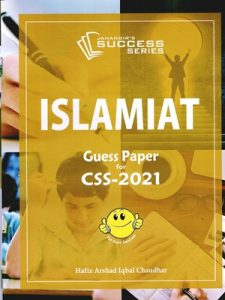 Islamiat Guess Paper For CSS 2021 By Hafiz Arshad Iqbal Chaudhar By JWT