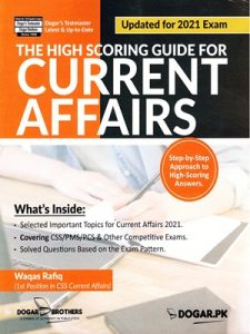 Current Affairs Guide For 2021 Solved Paper By waqas Rafiq Dogar Brothers