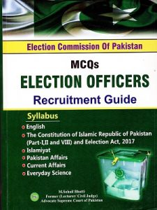 Election Officers Recruitment Guide By M Sohail Bhatti