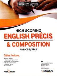 High Scoring English Precis and Composition By M Ali Zafar