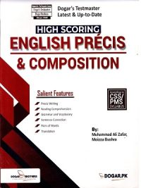 High Scoring English Precis and Composition By M Ali Zafar