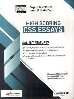 High Scoring Essays By M Ibrahim Shah Dogar Brothers