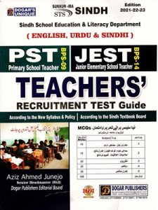 IBA Sukkur PST & JEST Teachers Guide By Aziz Ahmed Junejo 2021 Edition Dogar'S Unique