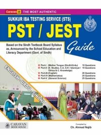 PST | JEST Teacher Guide (2021) By Ahmed Najib – Caravan