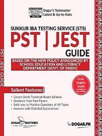 IBA Sukkur PST | JEST Guide 2021 Edition Dogar