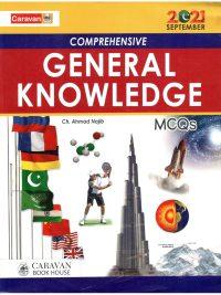 Comprehensive General Knowledge MCQs 2021 Edition By Ch Najeeb Ahmed Caravan
