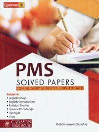 PMS Solved Papers Compulsory Subjects 2005 To Date By Shabbir Hussain Chaudhry Caravan