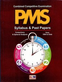 PMS Syllabus & Past Papers Compulory & Optional Subjects 1994 to Date By HSM