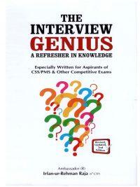 The Interview Genius By Irfan ur Rehman Raja JWT