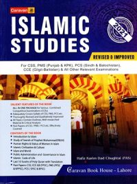 Islamic Studies By Hafiz Karim Dad Chughtai Caravan
