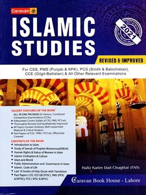 Islamic Studies By Hafiz Karim Dad Chughtai Caravan