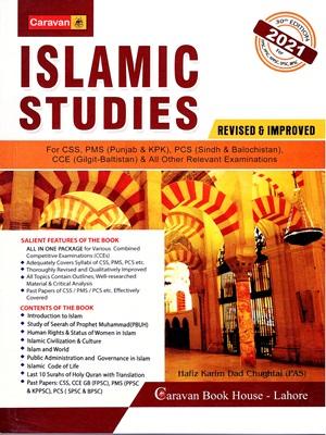 Islamic Studies Hafiz Karim Dad Chughtai Caravan