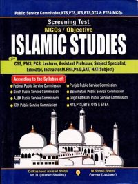 Screening Test Islamic Studies By Dr.Rasheed Ahmed Shibi & M. Sohail Bhatti Bhatti Sons