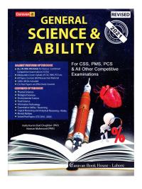 General Science and Ability By Hafiz Karim Dad Chughtai Caravan
