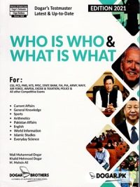 Who is Who & What is What By Dogar Brothers