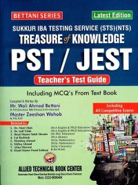PST - JEST Teacher's Guide Bettani Series Latest Edition