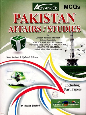 Pakistan Affairs and Studies MCQs By M Imtiaz Shahid Advanced