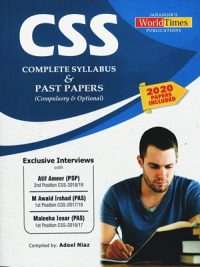 CSS Complete Syllabus And Past Papers 2020 By Adeel Niaz JWT