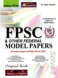 FPSC Solved Model Papers 51th Edition By M Imtiaz Shahid Advanced Publisher