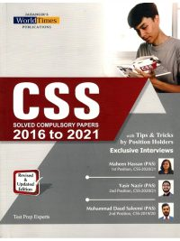 CSS Solved Compulsory Papers 2016 to 2021 JWT
