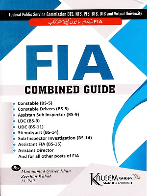 FIA Combined Guide 2021 Edition Kaleem Publisher`