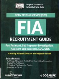 FIA Recruitment Guide By Dogar Brothers