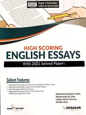 High Scoring English Essays By M Abrahim Shah Dogar Brothers