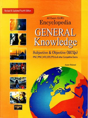 All Exam Guru Encyclopedia General Knowledge Subjective & Objective 2021