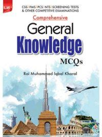 ILMI Comprehensive General Knowledge MCQs