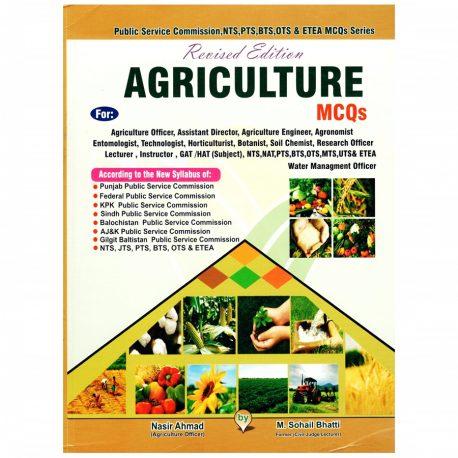 Agriculture MCQs By Nasir Ahmad and Sohail Bhatti