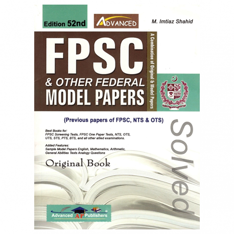 FPSC Solved Model Papers 52nd Edition By M Imtiaz Shahid Advanced Publisher