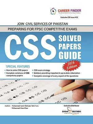 Css Exam Preparation Books S Pdf