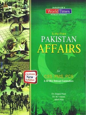 Pakistan Affairs By Ikram Rabbani Pdf